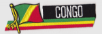 Congo Brazzaville Embroidered Flag Patch, style 01.